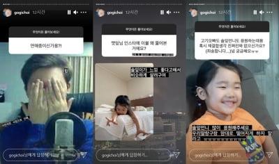 '유깻잎 前남편' 최고기, '우이혼' 작가 여친과 결별?