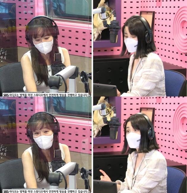 '씨네타운' 엄지원-박하선./ 사진=보이는 라디오