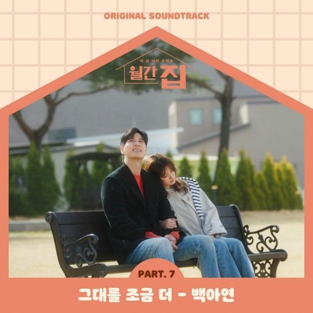 사진제공=JTBC스튜디오