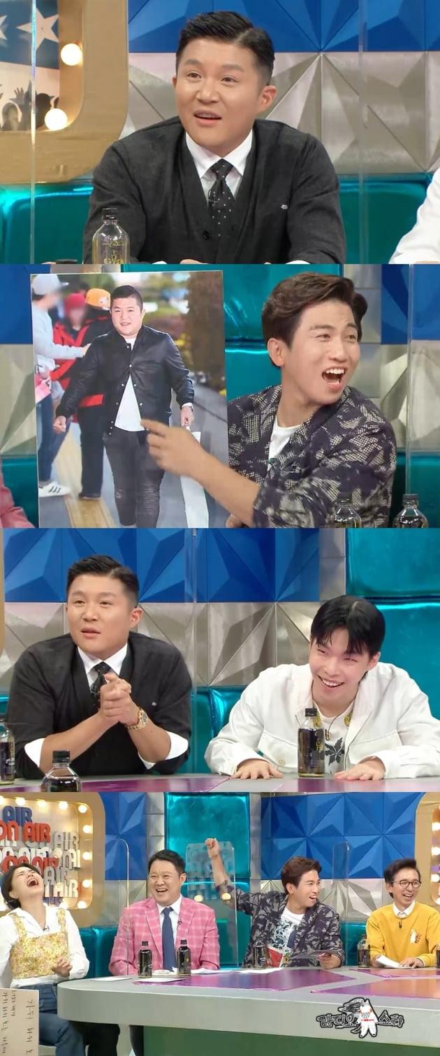 '라디오스타' 조세호/ 사진=MBC 제공