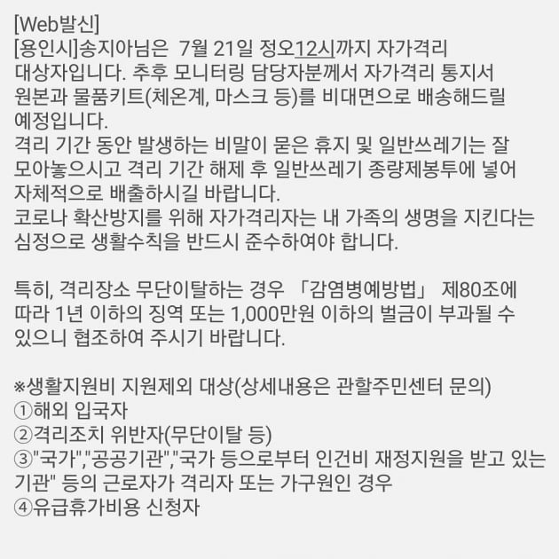 """'43세 싱글맘' 박연수 """"할 짓이 못돼"""" [TEN★]"""
