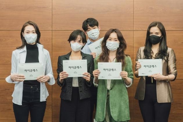 '하이클래스' / 사진 = tvN 제공