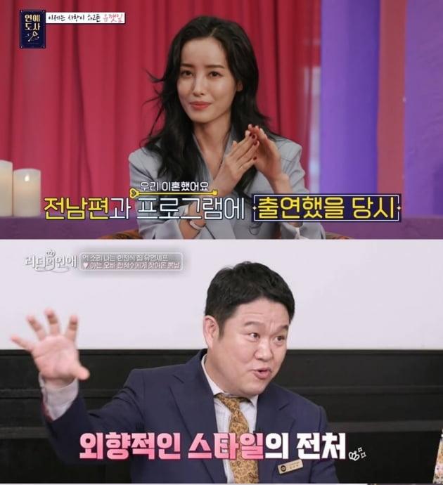 유깻잎(위)와 김구라/ 사진=SBS플러스, IHQ 캡처