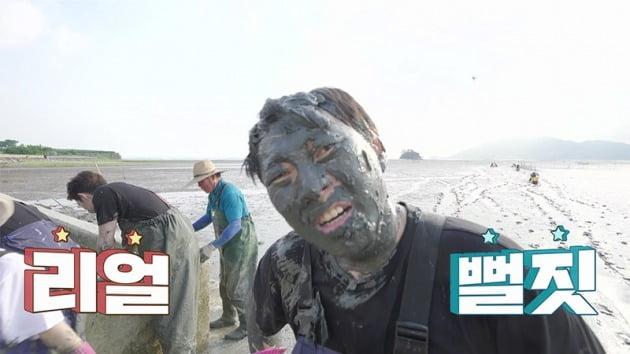 사진제공=LG헬로비전, LG유플러스, 더라이프 '우리동네 클라쓰'