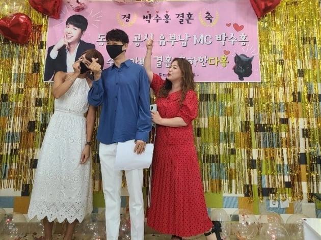 박수홍 결혼 축하 이벤트/ 사진=심진화 인스타그램