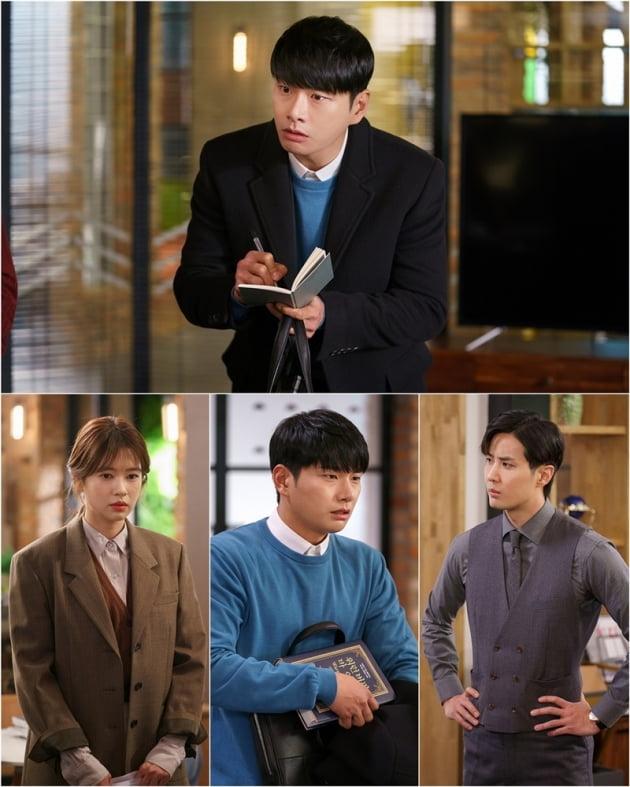 '월간 집' 이이경 / 사진 =  드라마하우스스튜디오, JTBC스튜디오 제공