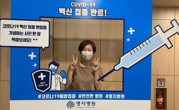 /사진=박미선 인스타그램