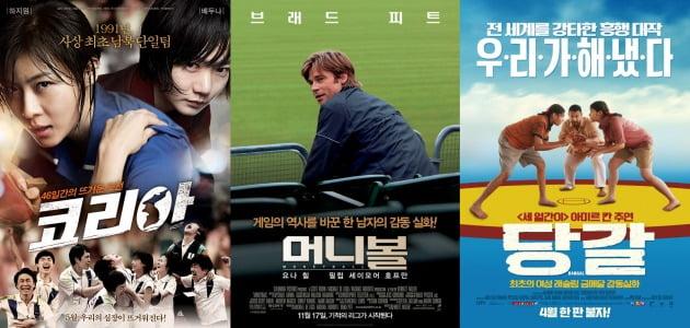 '코리아', '머니볼', '당갈' 포스터./사진제공=CJ ENM, 소니 픽쳐스 릴리징 브에나 비스타 영화, NEW