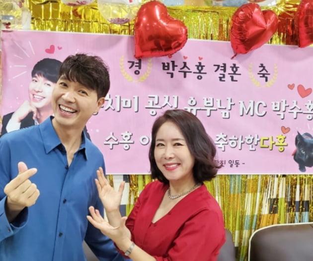 박수홍 윤영미 / 사진 = 윤영미 인스타그램