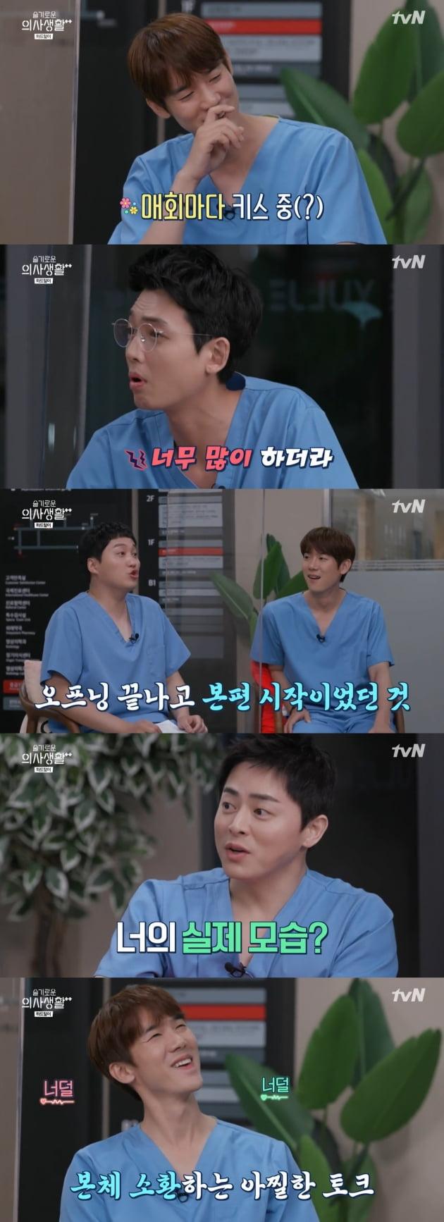/사진=tvN 목요드라마 '슬기로운 의사생활2' 방송화면