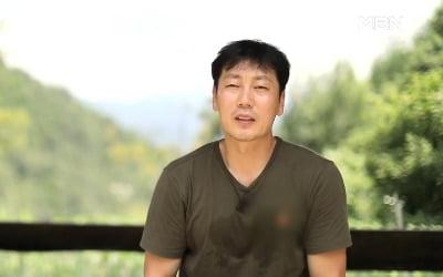 """'이혼' 송종국 """"박연수와 매일 싸웠다"""" 충격"""