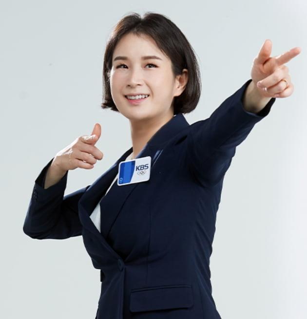 사진제공=KBS