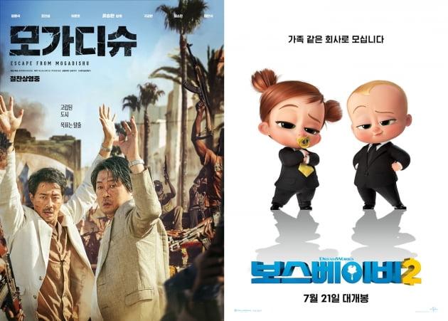 영화 '모가디슈', '보스베이비2' 포스터./