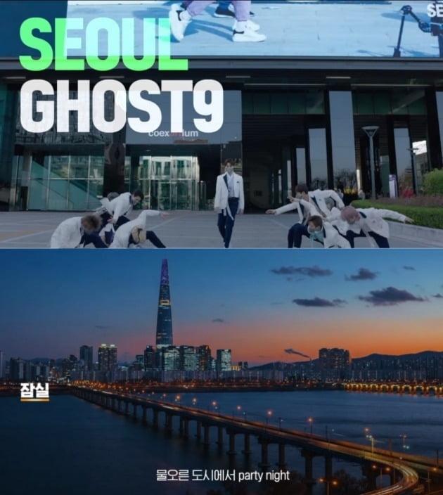 사진=서울관광특구 홍보영상 캡처