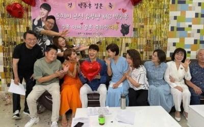 박수홍, 결혼 축하 파티 논란…방역수칙 위반 신고