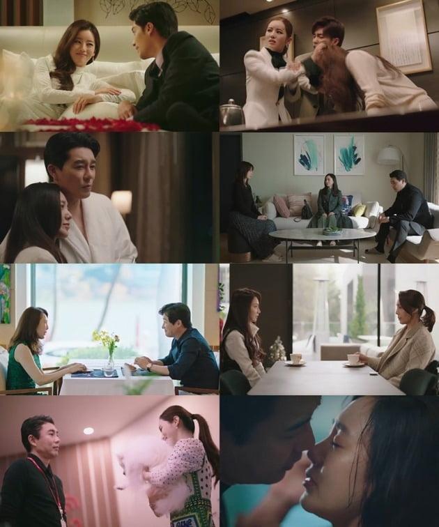 '결사곡2' 방송 화면.