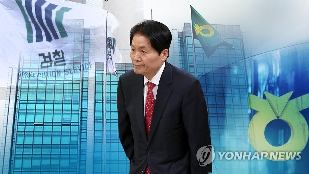 김병원 前농협 회장 파기환송심서 벌금 150만원