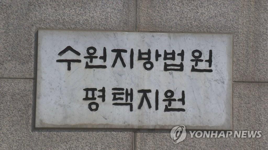 경기 졌다고 10대 제자들 폭행한 유소년 축구팀 감독 집행유예