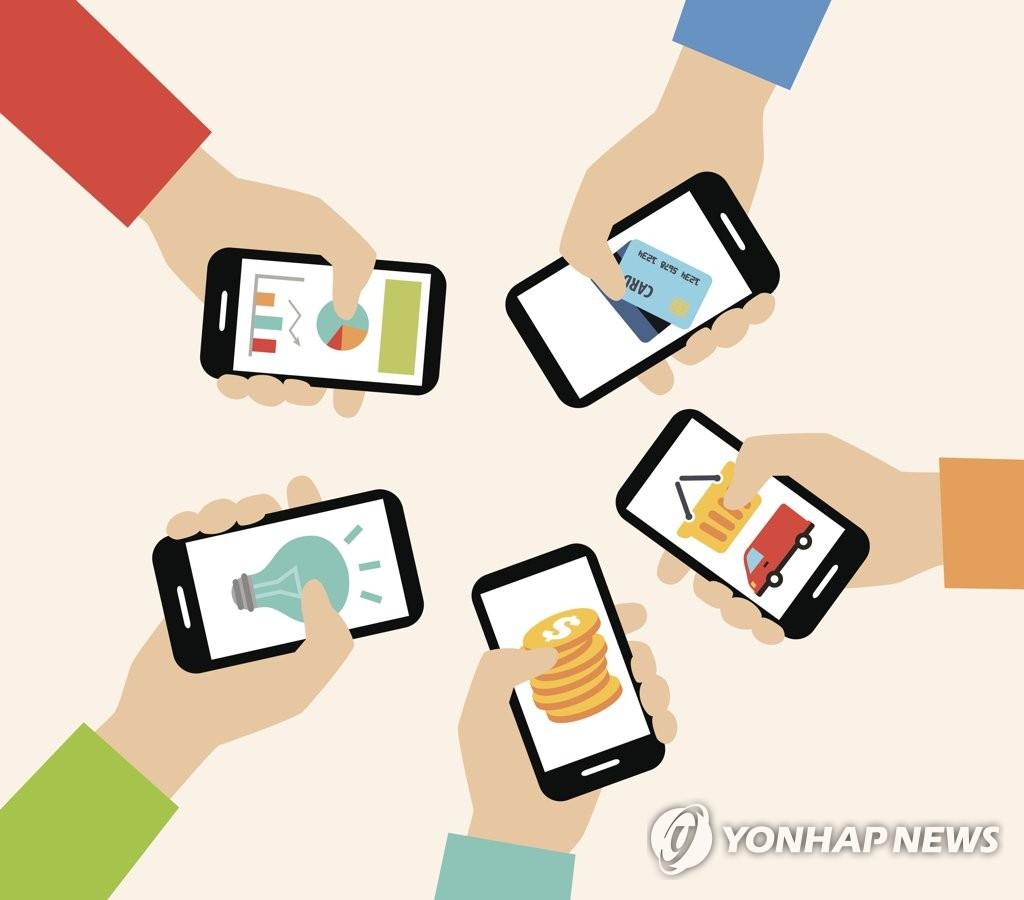 음식배달·세금계산·택배픽업·꽃선물…'은행 앱'의 변신