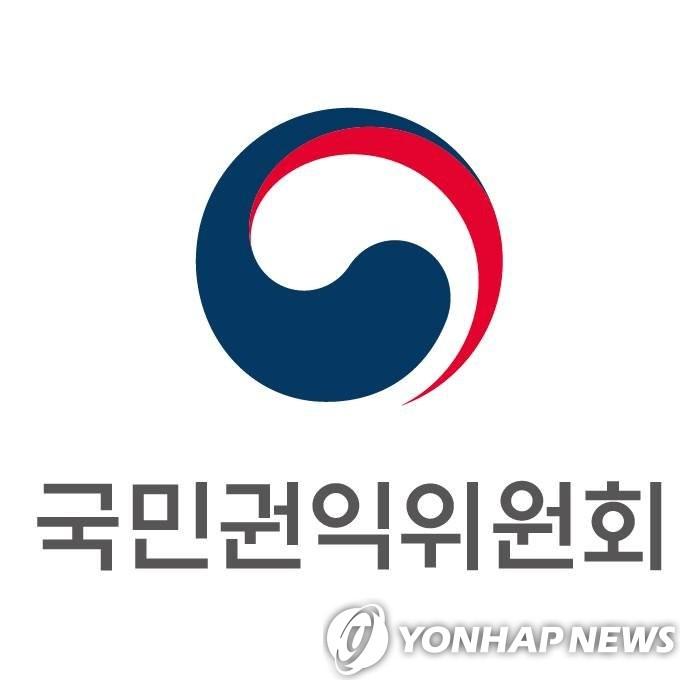 """""""공직사회 전면 쇄신""""…권익위, 청탁·채용비리 동시다발 점검"""