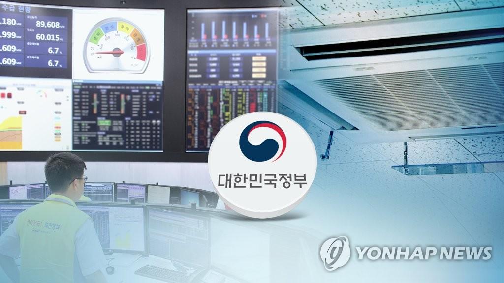 """올여름 '전력 대란' 오나…정부 """"가능성 작지만 총력 대응"""""""