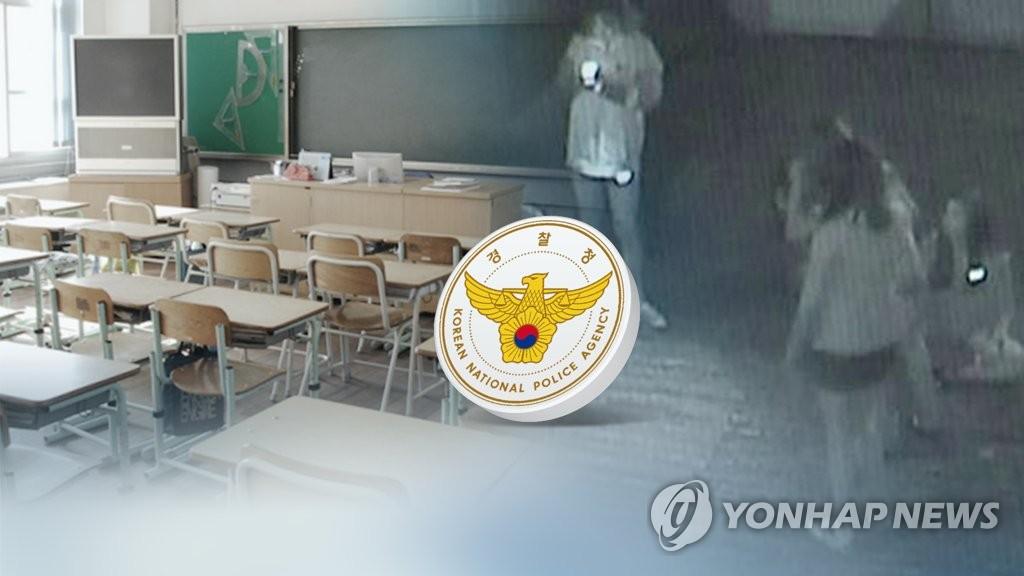 작년 소년범죄로 6만4천595명 검거…마약·사이버 급증