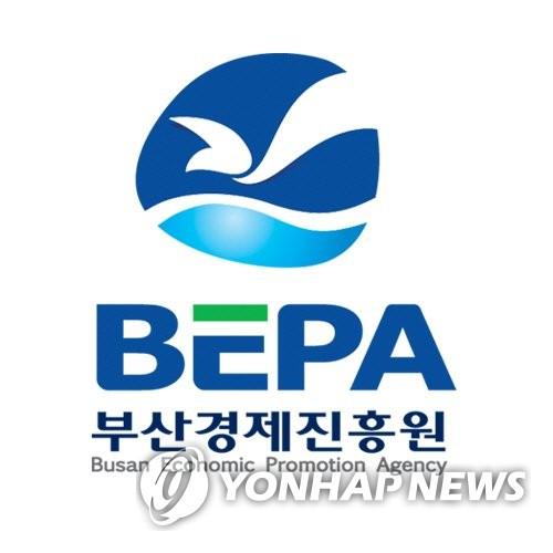 모범 보여야 할 부산경제진흥원 '5인 집합금지' 14차례 위반