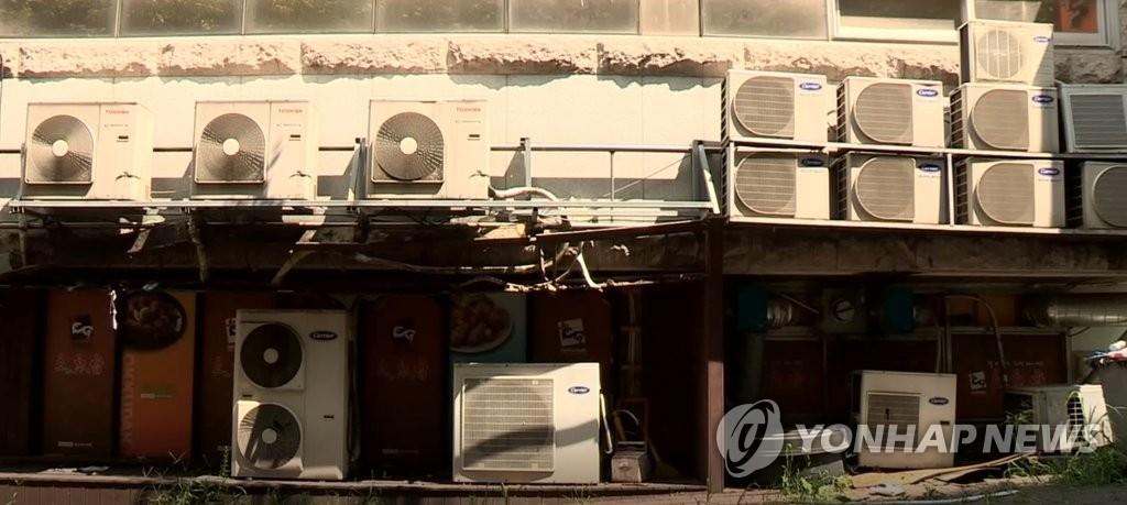 폭염 '풀가동'에 뜨거워진 에어컨…실외기 화재 사고 잇따라