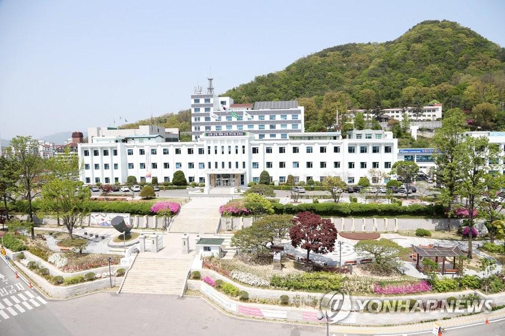 """""""단 한 푼의 혈세 낭비도 없도록""""…강원, 신고센터 개설·운영"""