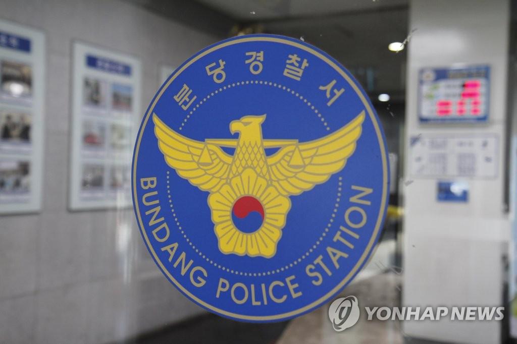 경찰 '부정채용 의혹' 김오수 검찰총장 아들 소환조사