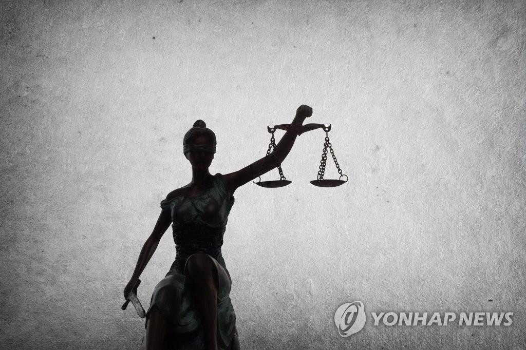 """""""사법 인프라 차별""""…전북 변호사들, 가정법원 설치 촉구"""