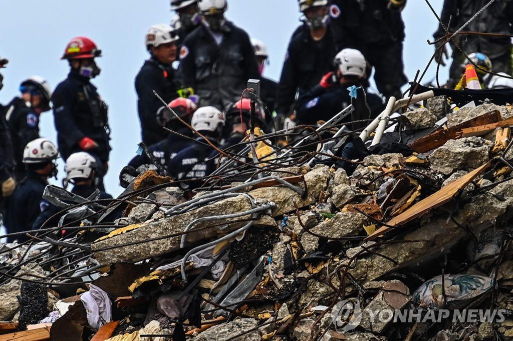 미 해군 폭발시험이 아파트 붕괴 원인?…군·전문가 부인
