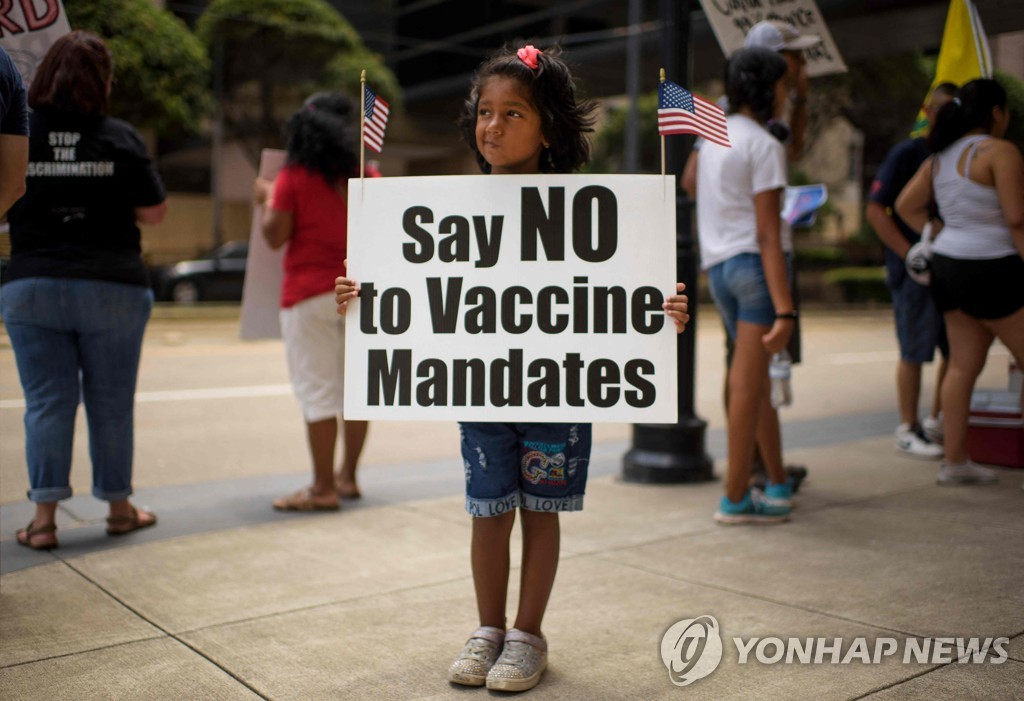 '델타변이 탓 재확산'에 백신 꺼리던 미 남부서 접종 급증