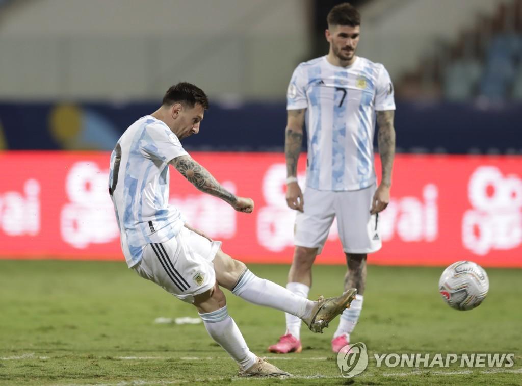 '메시 1골 2도움' 아르헨, 에콰도르 완파…코파 아메리카 4강행(종합)