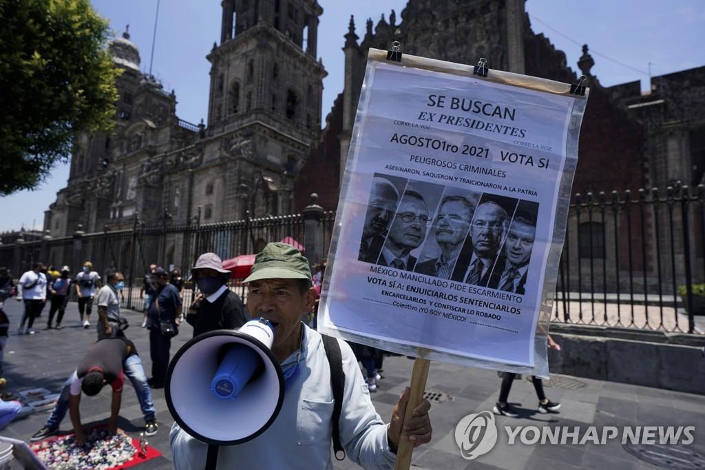 멕시코, '전직 대통령들 법정에 세워야 하나' 국민투표에 부쳐