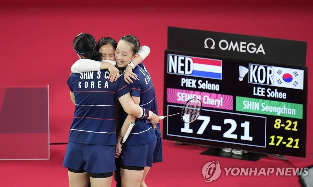 -올림픽- 배드민턴 여자복식 동반 4강 진출…'메달 확보'(종합)