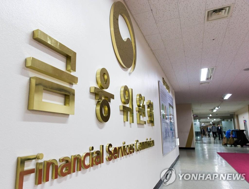 금융당국, 신한금융 배당계획에 제동…'코로나 상황 고려' 당부