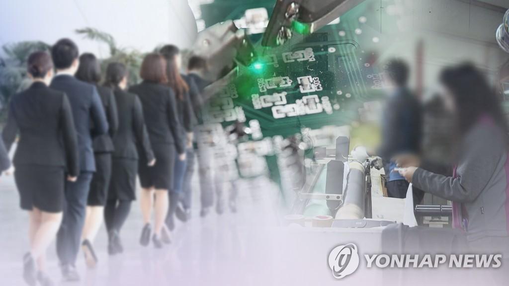 하반기 일자리 전망…반도체·자동차 '맑음', 조선 '흐림'