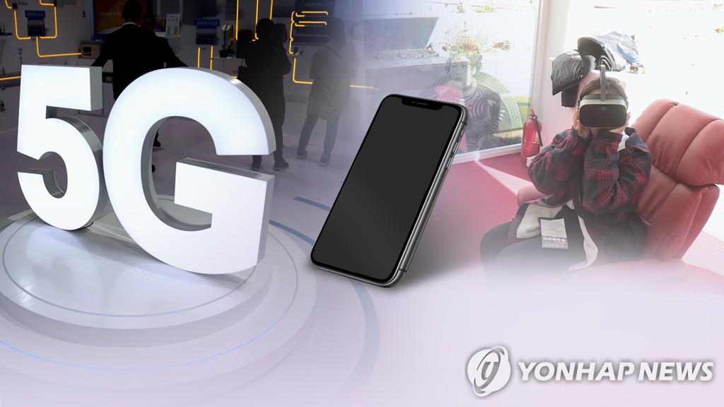 '20배 빠르고, LTE 안쓰고…' 업계도 우려하는 5G 과장 홍보