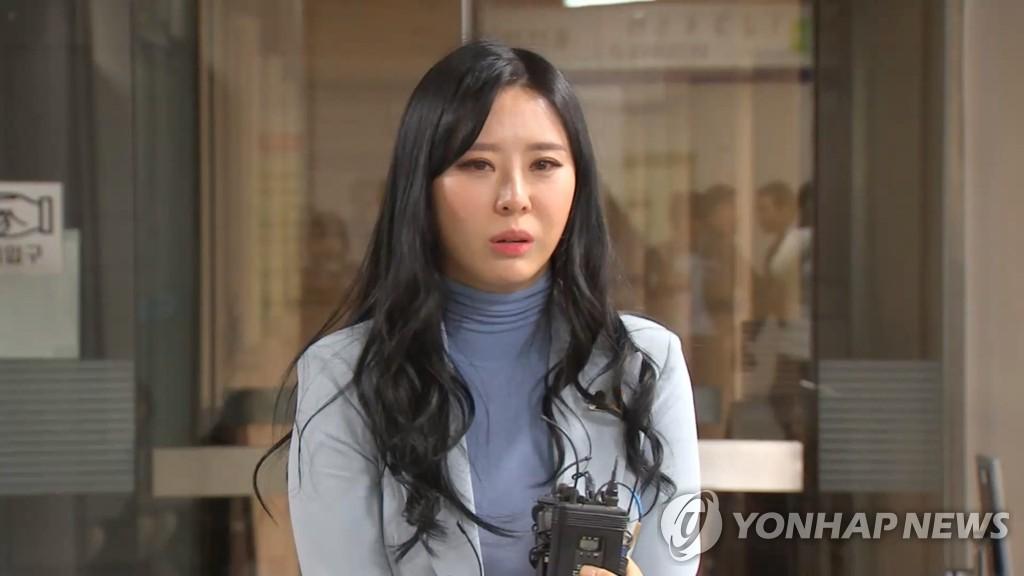 """윤지오 """"故장자연 관련 진실만 말해와…前대표에 법적대응"""""""