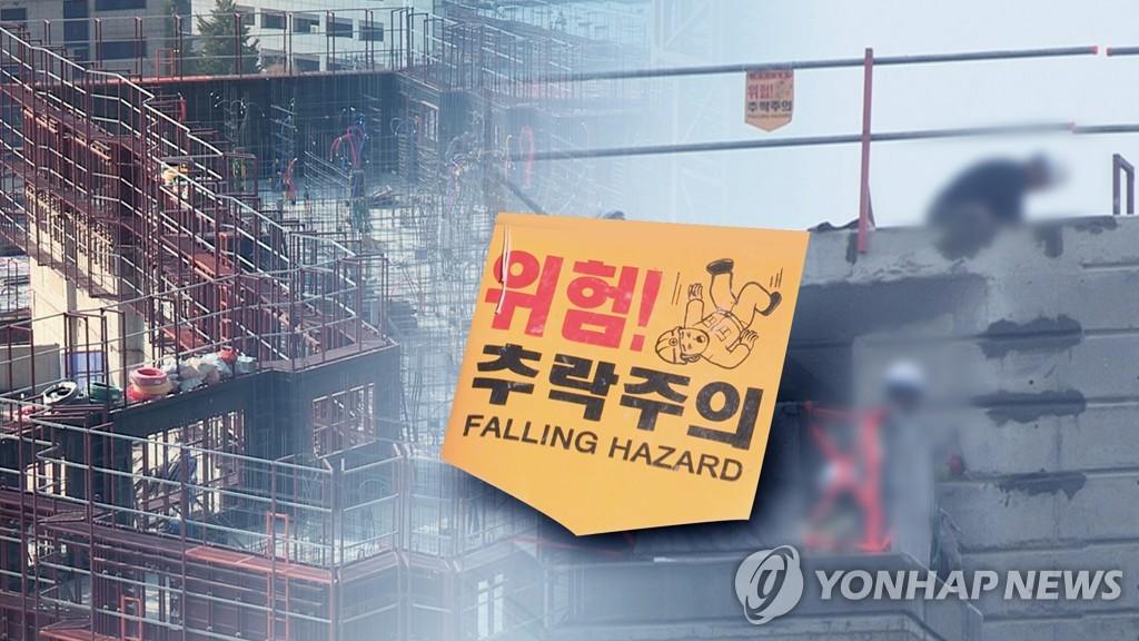 10m 높이 지붕에서 작업하다 추락한 50대 노동자 숨져