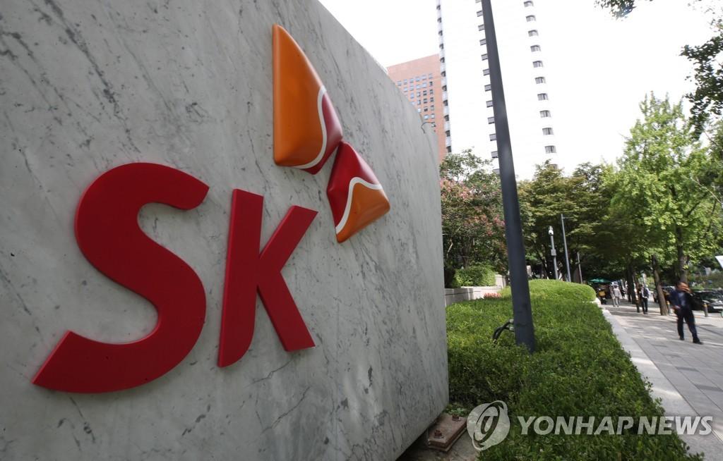 SK, 동남아 핀테크 사업 뛰어든다…말레이 인터넷은행에 도전장