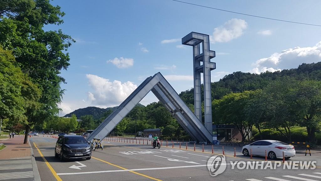 """서울대 2학기 대면 수업 철회…""""9월 한달간 비대면"""""""