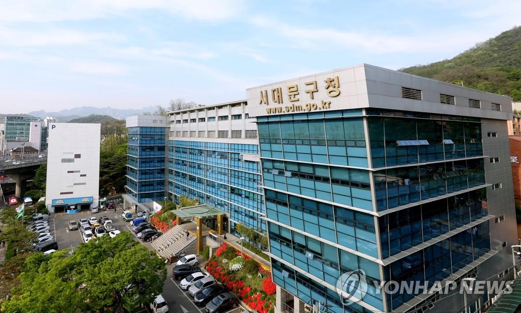 서울 서대문구, 도시형생활주택 에너지 저감 기준 강화