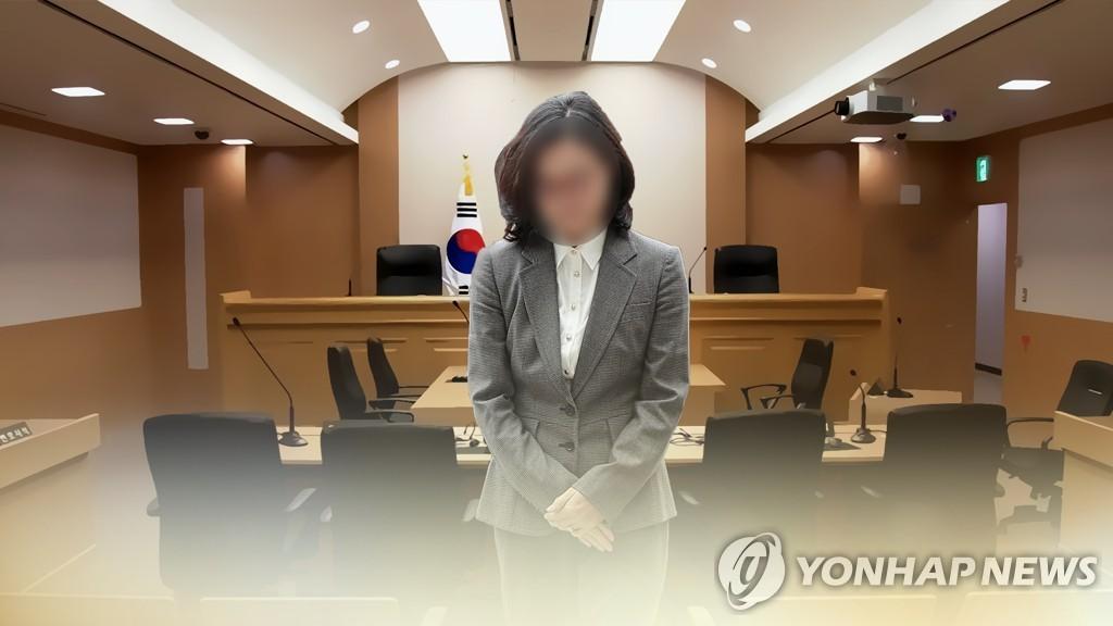 """檢 정경심 2심도 징역 7년 구형…""""불공정의 시간""""(종합)"""