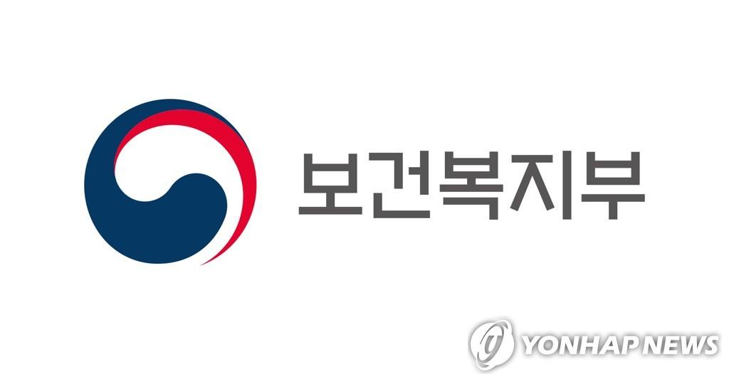 복지부, 9월 6일까지 '장애 친화 산부인과' 공모