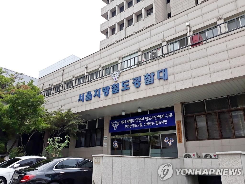 """서울 1호선 열차서 '묻지마 폭행'…경찰 """"가해자 추적"""""""