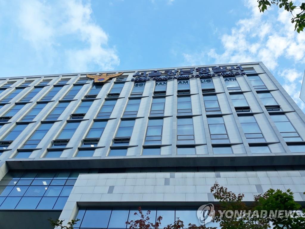 겁 없는 10대들…차량 훔쳐 서울시내 수십㎞ 질주