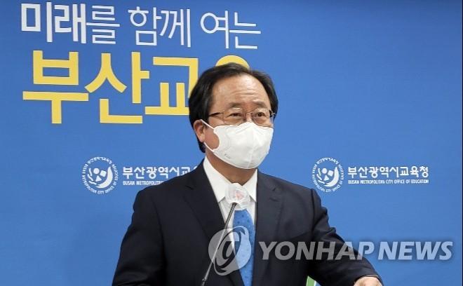 김석준 부산교육감 '합격 축하' 오류 사과…특별감사 착수