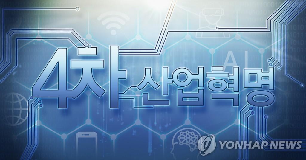 """""""4차산업혁명, 전통 산업구조 흔들어…경직된 노동법 바꿔야"""""""